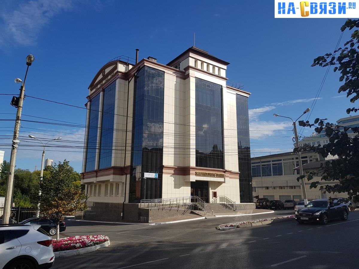 Новое здание банка