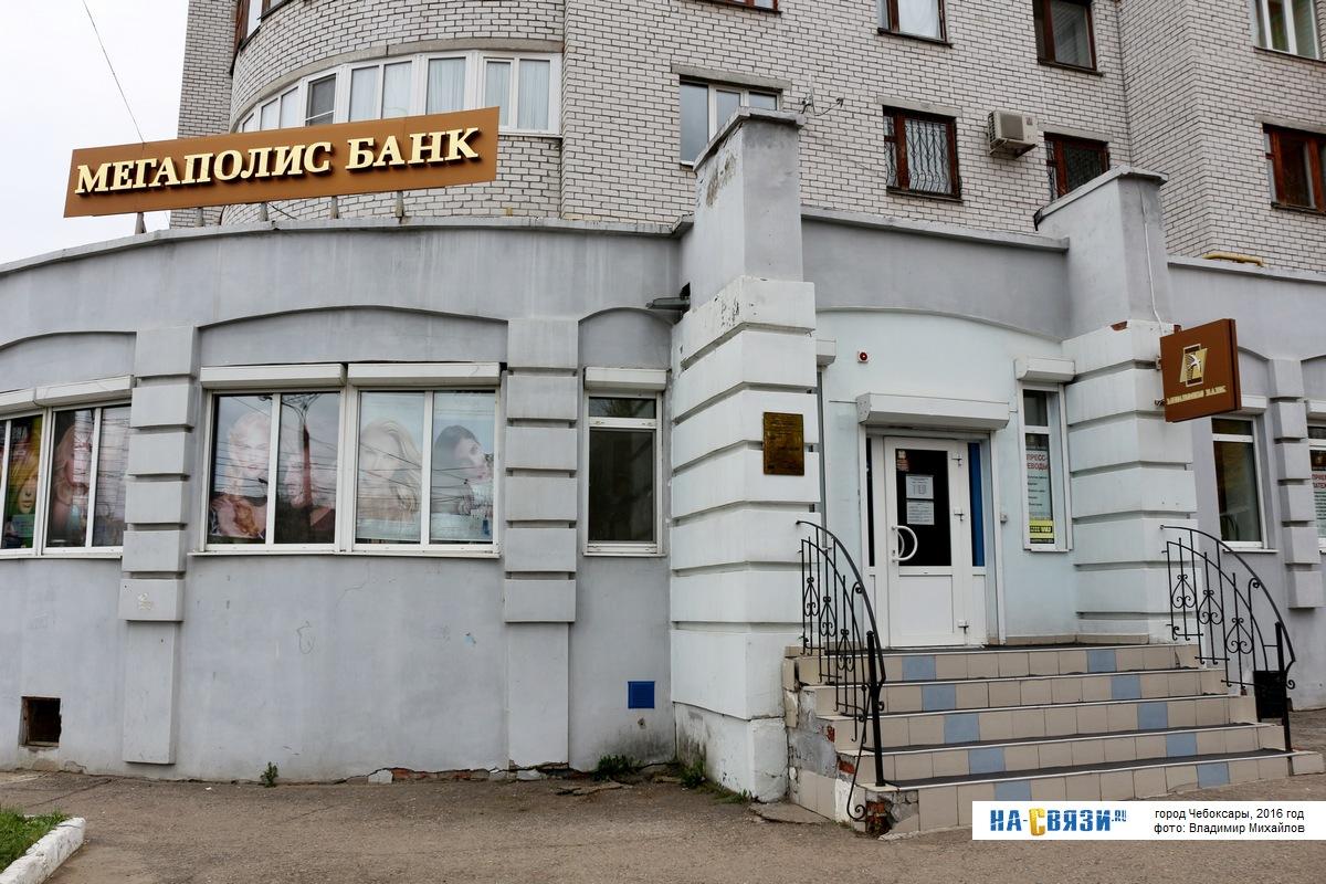 Офис на Ленинского Комсомола, 34