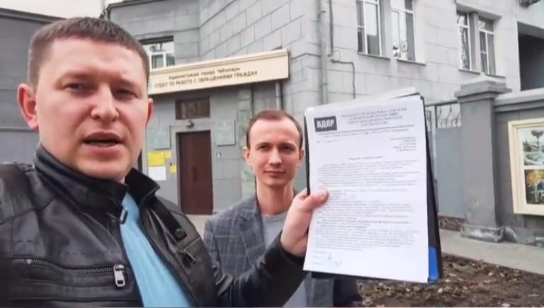 Константин Степанов и Эдуард Петров перед подачей уведомления