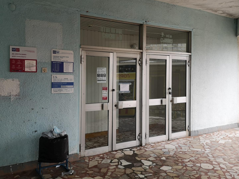 Страшный вход в почтовое отделение 428009