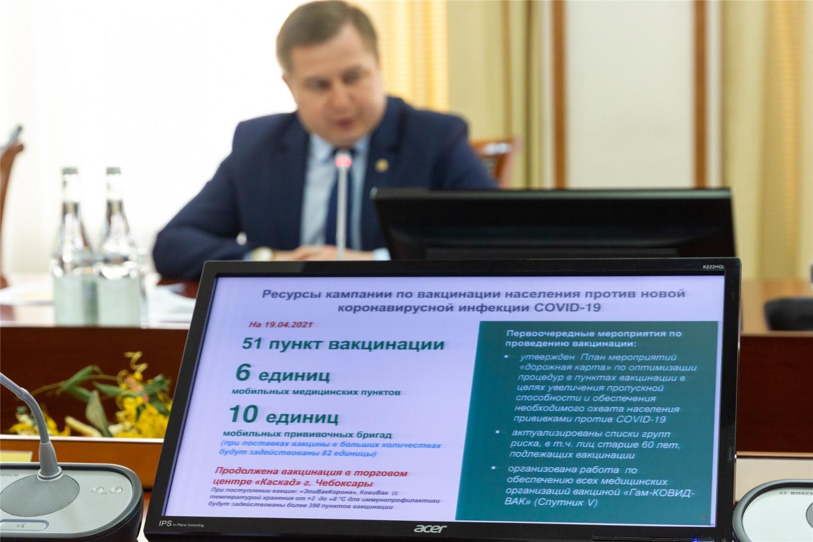 Министр пообещал развернуть еще 30 пунктов вакцинации, а развернули только два - Новости