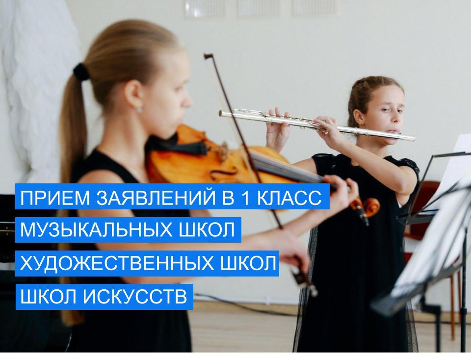 Фото: www.gcheb.cap.ru