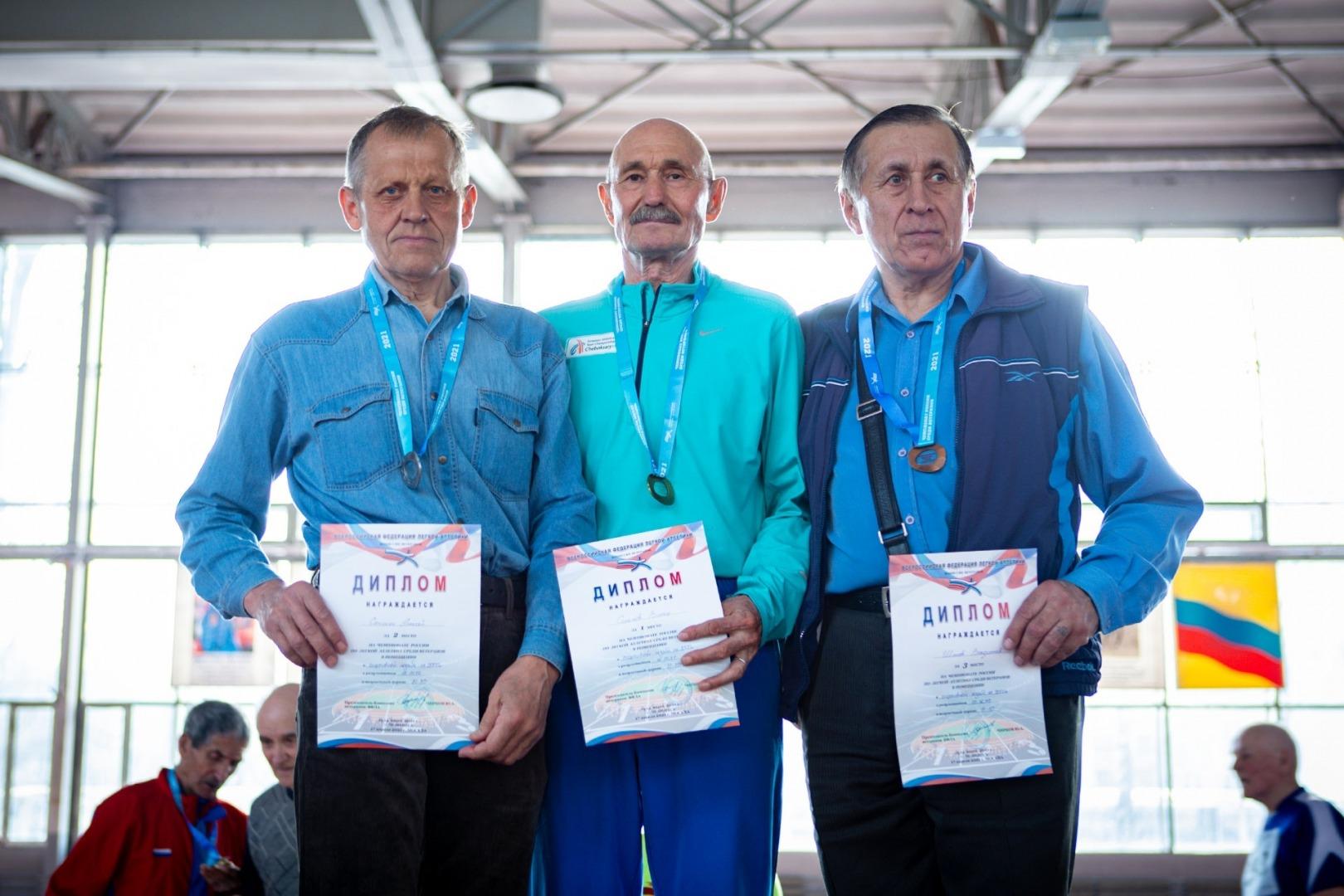Фото: sport.cap.ru