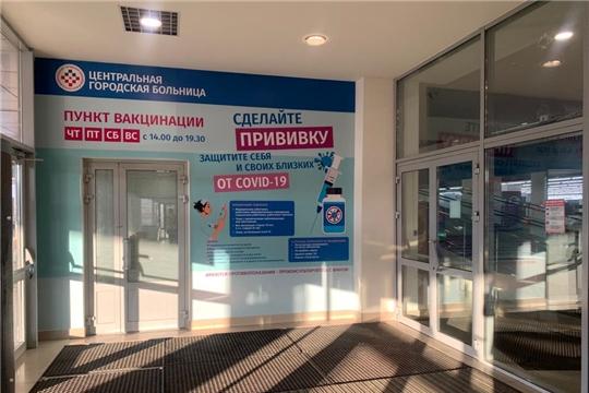 В «Каскаде» снова можно будет вакцинироваться от коронавируса - Новости