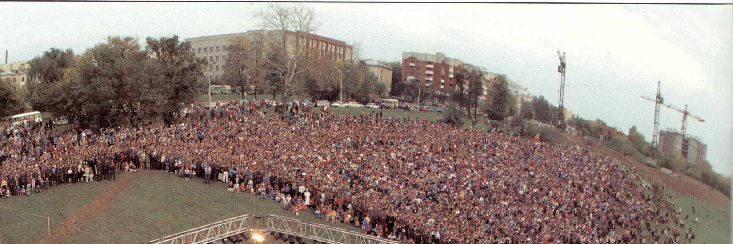 День города на улице Урицкого, август 1994 года