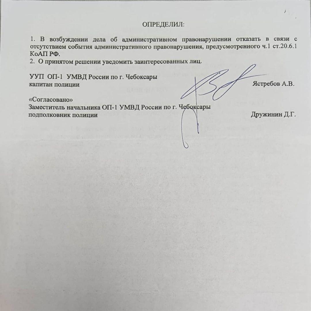 Полиция отказалась штрафовать депутатов за отсутствие масок на заседаниях - Новости