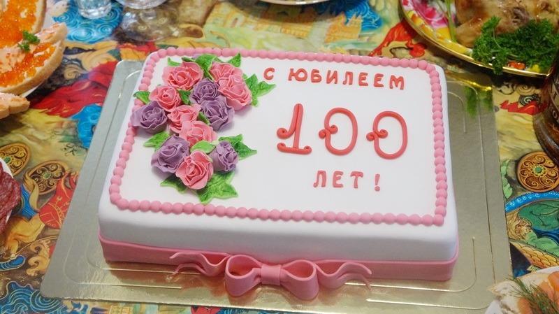 Фото из архива gov.cap.ru