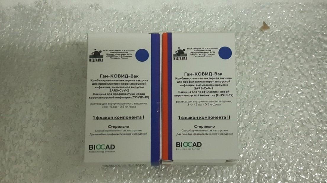 За пять дней в Чувашии сделали прививки от COVID-19 десять тысяч человек - Новости