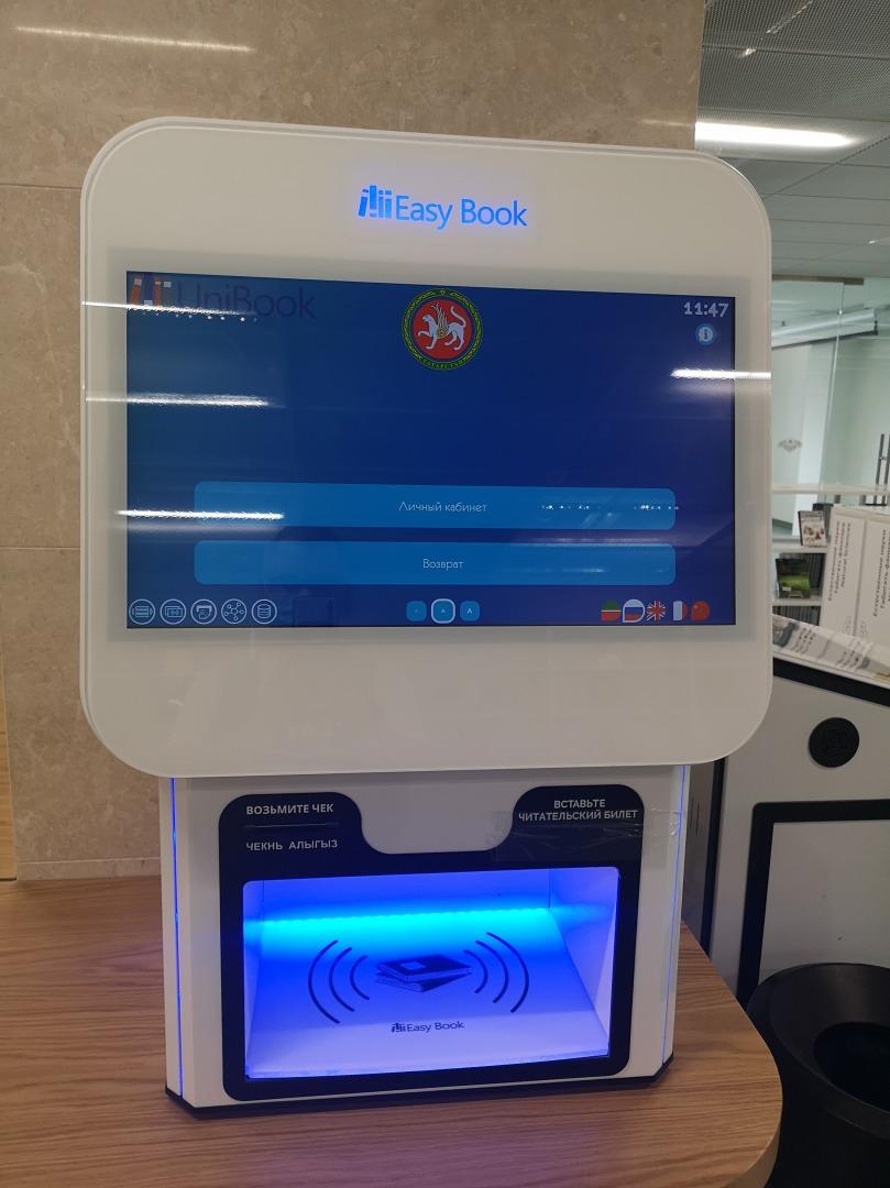 Аппарат для автоматического оформления книг