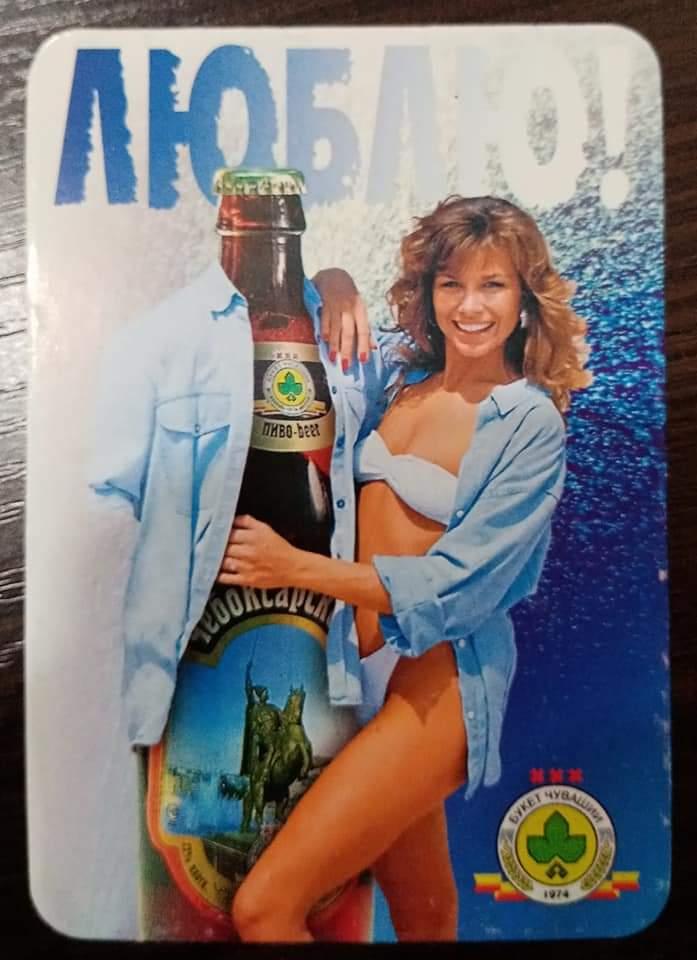 Реклама из 2000 года