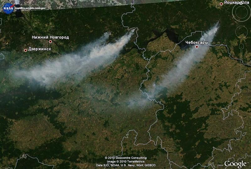 Скриншот со спутникового снимка NASA