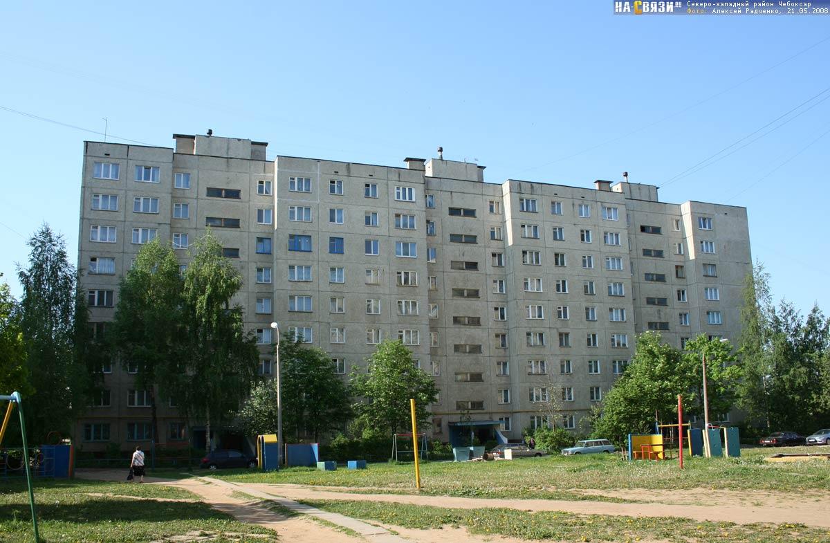 Дом в котором была моя первая ипотечная квартира