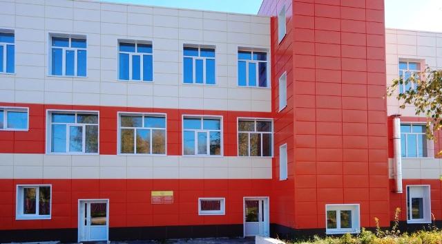 Фото: napoln-porezk.edu21.cap.ru