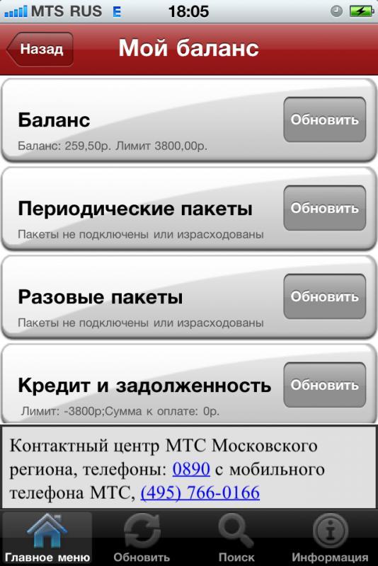 11:22:17 in the category. . Взлом паролей аськи программа скачать. . К.