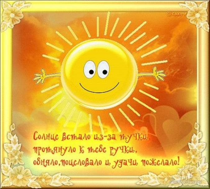 https://forum.na-svyazi.ru/uploads/393/post-92723-1346393789.jpg