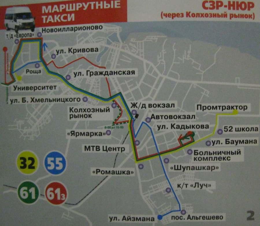 на какой маршрутке доехать с нчк до мтв-центра