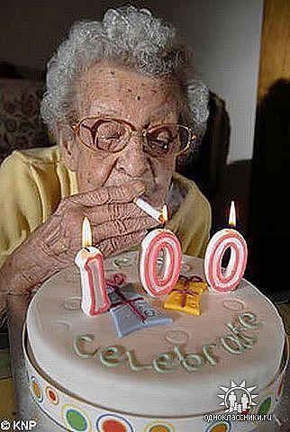 фото бабушек полностьюголых
