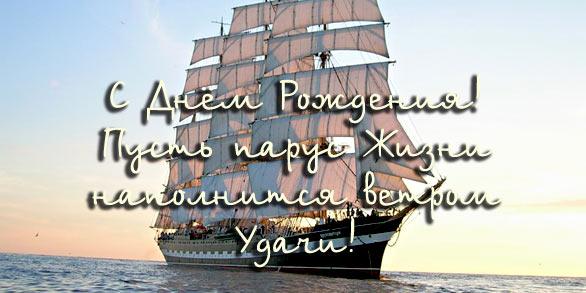 http://forum.na-svyazi.ru/uploads/546/post-18203-1283546378.jpg