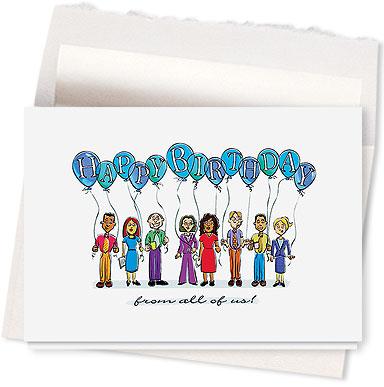 Открытки с днем рождения офиса, картинки