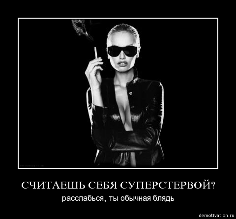 Российский пропагандист Мартиросян, из-за которого белорусский самолет вернули в киевский аэропорт, намерен судиться - Цензор.НЕТ 5857