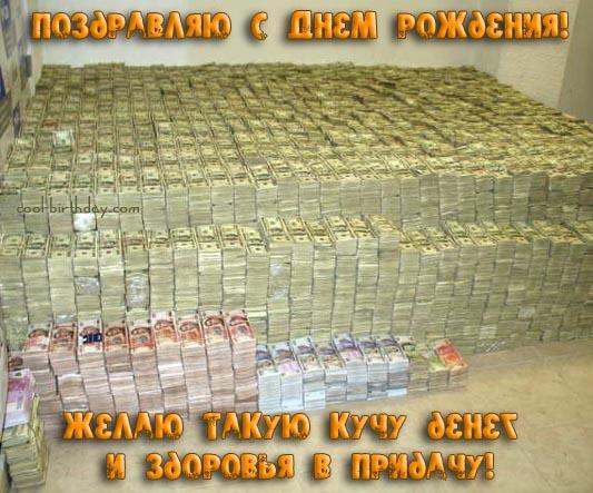 Кредитование, деньги, займы просмотра(ов)