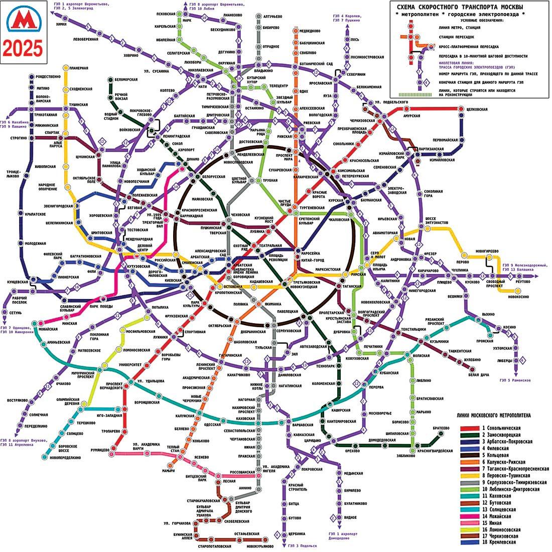 Метро москвы план развития 11 фотография