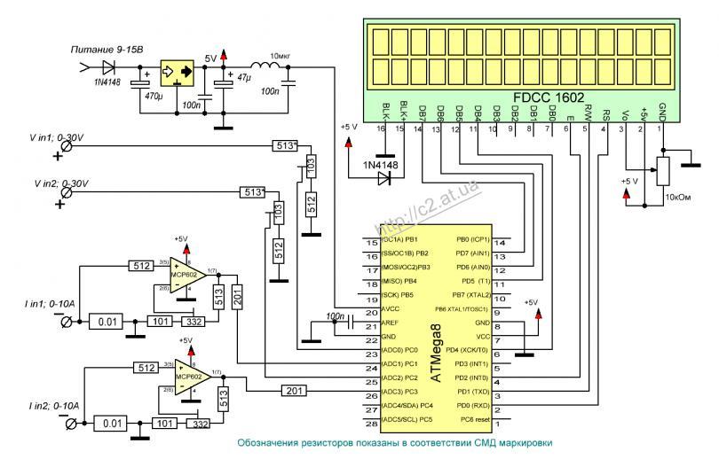 схема амперметра переменного тока на оу.