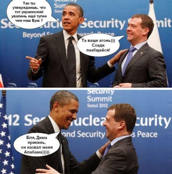 Картинки с надписями политика