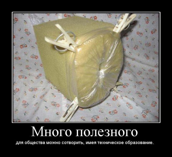 samodelniy-masturbator-dlya-muzhchini