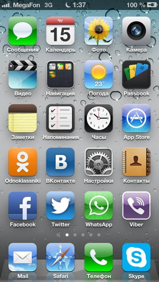 Как сделать скрин на айфоне если не работает кнопка блокировки на айфоне