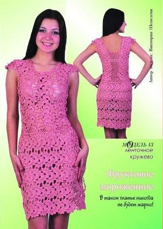 схемы вязания платьев для женщин