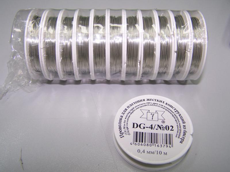Проволока для плетения жестких конструкций из бисера.  Толщина 0,4 мм, цвет-серебро.  11 упаковок по 10 м. Покупала...