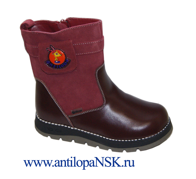 Интернет Магазин Немецкой Обуви В Уфе