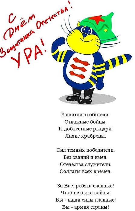 http://forum.na-svyazi.ru/uploads/post-154421-1329979709.jpg