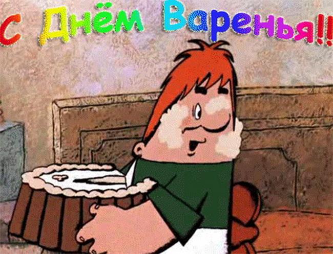 Анатолий, С Днем Рождения!!! Post-225897-1333348550
