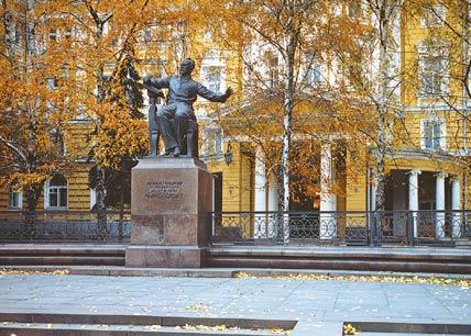 13 ноября 2013 года, в среду в 19.00 в Малом зале Московской Государственной Консерватории имени П.И. Чайковского...