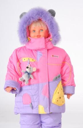 Детская Финская Одежда В Нижнем Новгороде