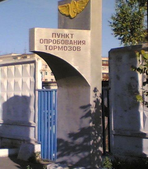http://forum.na-svyazi.ru/uploads/post-32-1153207123.jpg