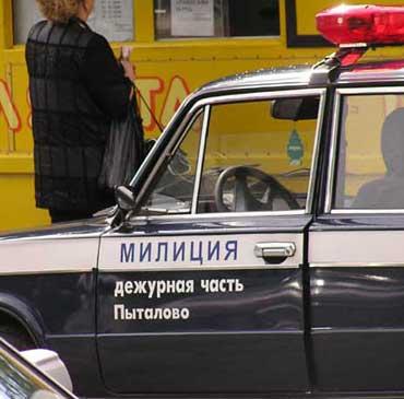 http://forum.na-svyazi.ru/uploads/post-7744-1158234568.jpg