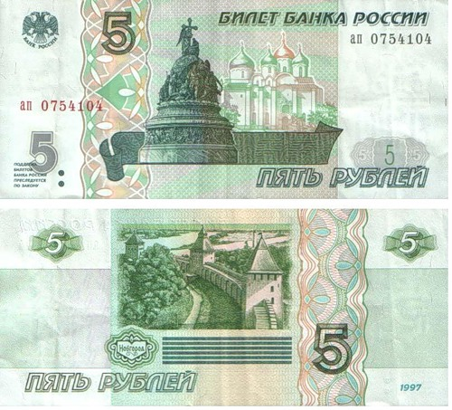 1997 год в россии